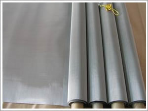 Precise Woven Stainless Steel Wire Screen